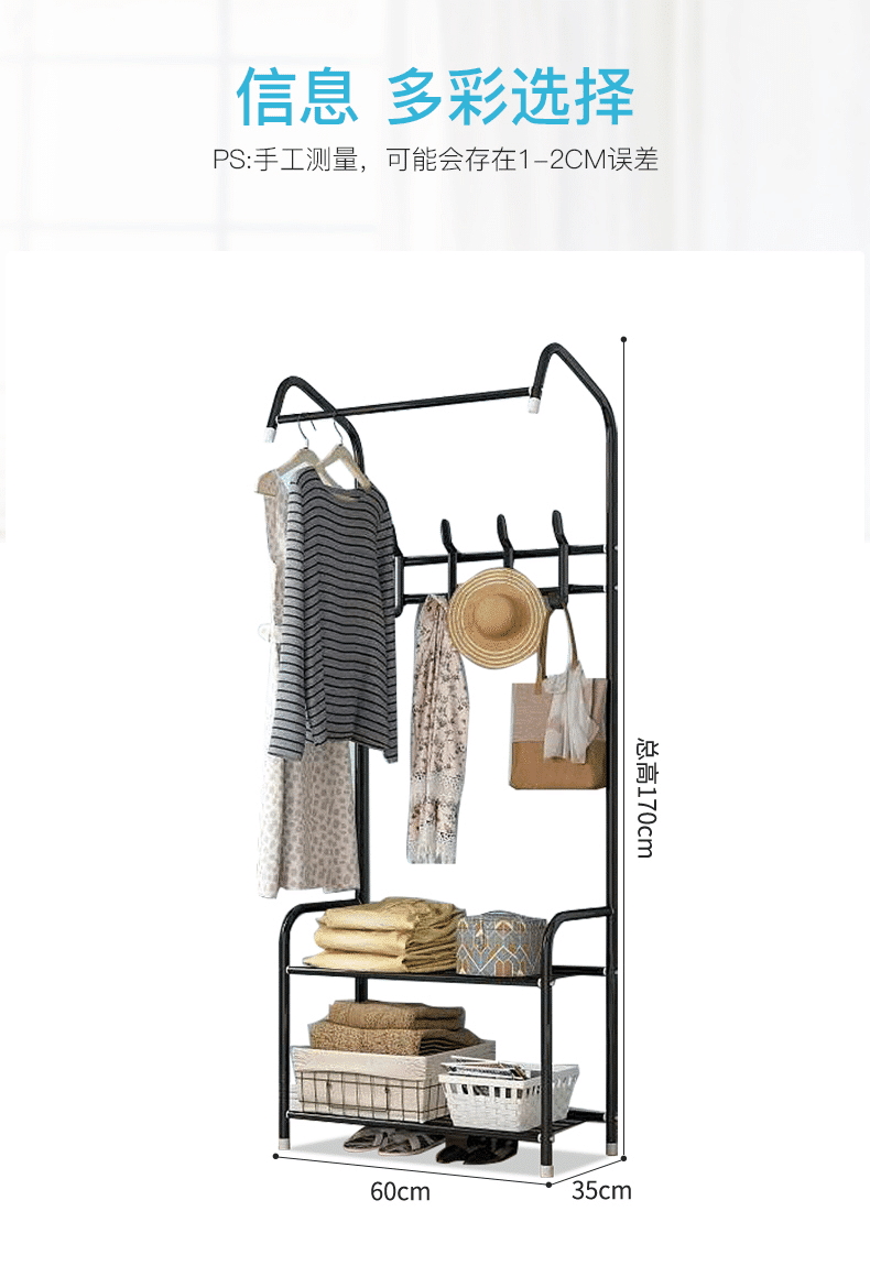 Mytools Indoor Clothes Drying Rack
