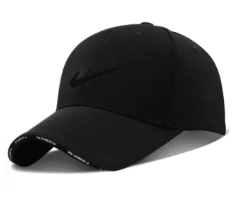Nike Baseball Cap is The Best Nike Products To Buy at Nike Malaysia Sale