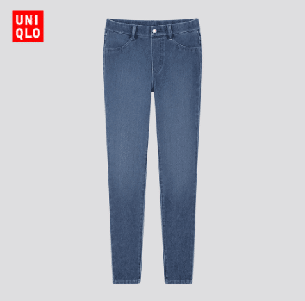 The Best Uniqlo Products to Buy in Malaysia is Uniqlo Women's Denim Skinny Trousers