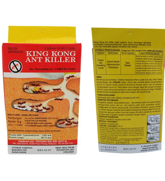 King Kong Ant Killer (5g) is Best Products to Get Rid of Ants in Malaysia, no.1 Ants Exterminator, Natural Ant Killer Made in MY, Kills entire ant colonies, kill ants in apartment, kill ants in house