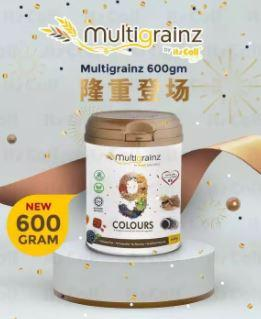 Multigrainz by Itscoll Milk Booster is top 10 Supplements to Increase Milk Supply, Best Milk Boosters For A Better Boost in Breast Milk Supply, Breastfeeding Supplements to Increase Milk Supply, blend of highly nutritious ingredients for newborn mums